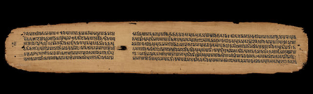 An early 'Tantra' from Nepal. © The Syndics of Cambridge University Library